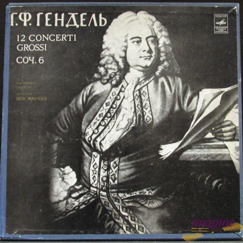 12 Концертов соч.6 Гендель Георг Фридрих