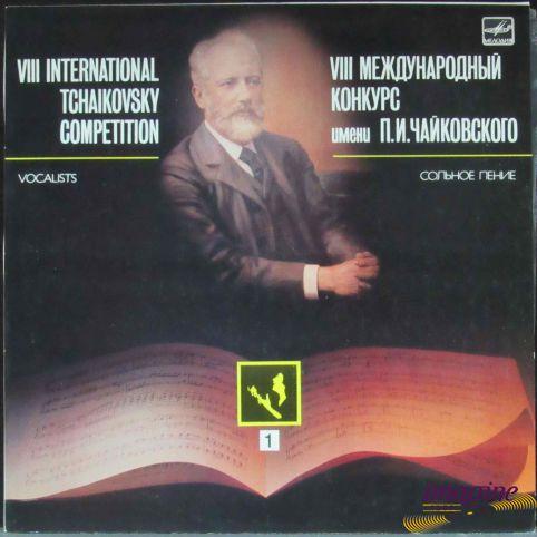 8 Международный Конкурс Чайковского V/A