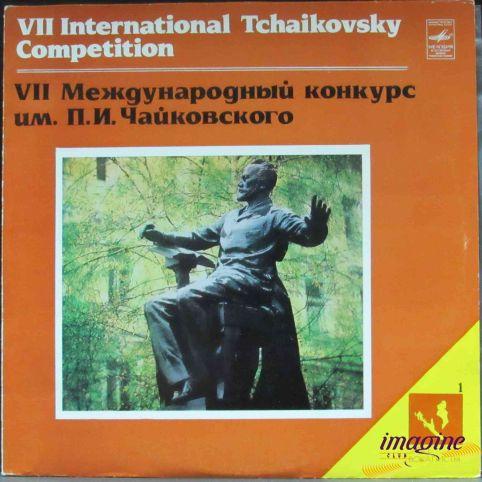 7 Международный Конкурс Чайковского Вокалисты V/A