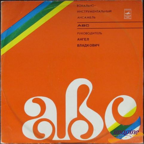 Abc ABC