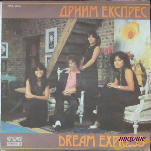 Dream Express Dream Express
