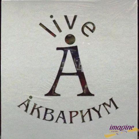 Live A Аквариум
