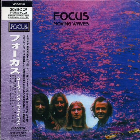 Moving Waves Focus
