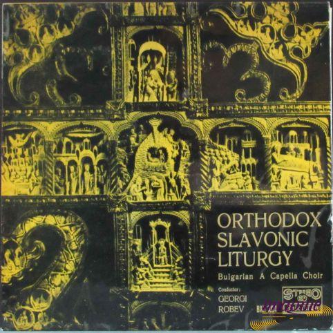 Orthodox Slavonic Liturgy Bulgarian A Capella Choir