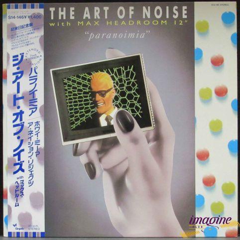 Paranoimia Art Of Noise
