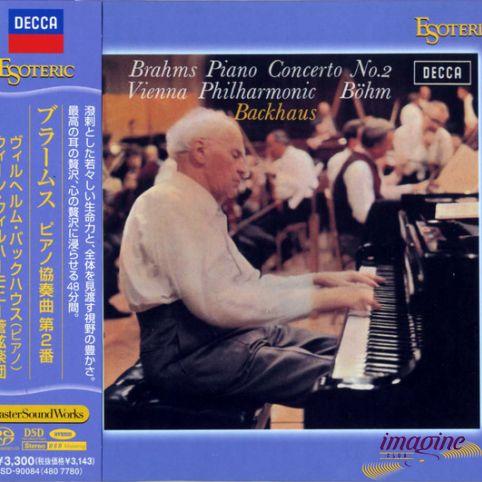 Piano Concerto No.2 - Backhaus Brahms Johannes