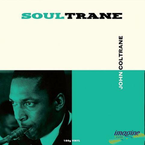 Soultrane Coltrane John