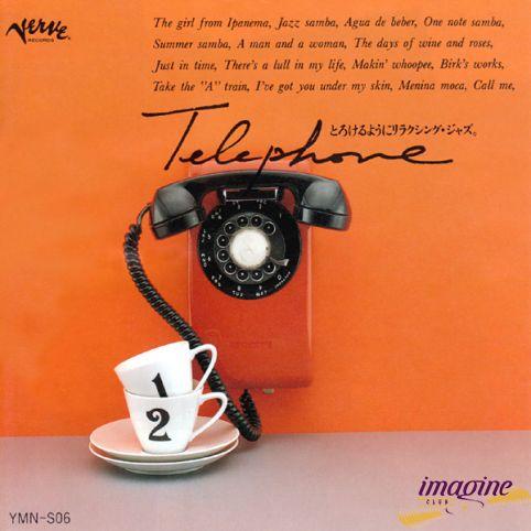 Telephone Various Artists