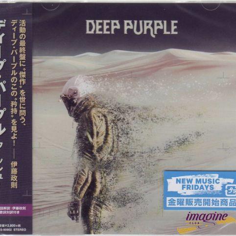 Whoosh Deep Purple