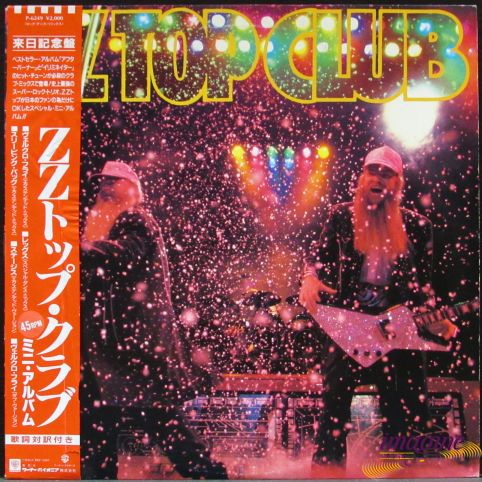 ZZ Top Club ZZ Top