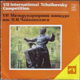 7 Международный Конкурс Чайковского - Скрипка 1 Various Artists