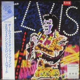 Always On My Mind Presley Elvis
