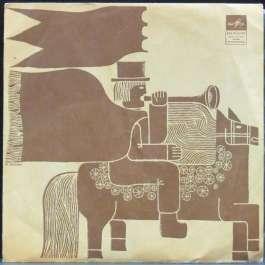 Амурские Волны Various Artists