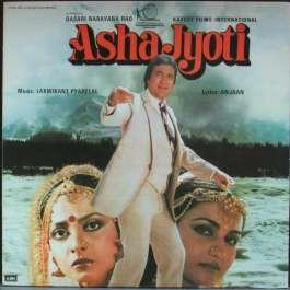 Asha Jyoti OST