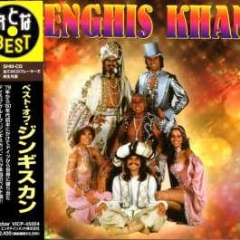 Best Dschinghis Khan