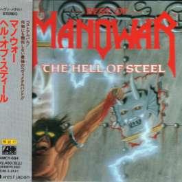 Best Of - Hell Of Steel Manowar