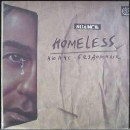 Бездомные Нюанс