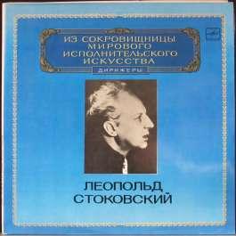 Дирижеры Стоковский Леопольд