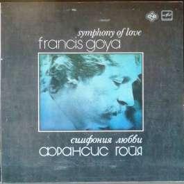 Симфония Любви Goya Francis