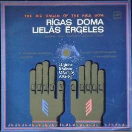 Концерт Воспитанников Николауса Ванадзиньша Big Organ Of The Riga Dom