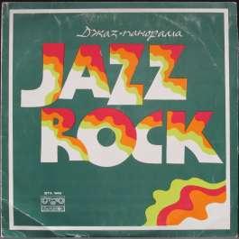 Джаз Панорама Jazz Rock 1975 Various Artists
