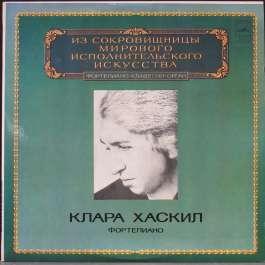 Фортепиано Хаскил Клара