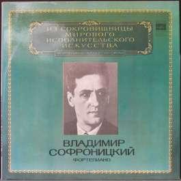Фортепиано Софроницкий Владимир