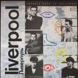 Liverpool Frankie Goes To Hollywood