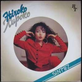 Хироко Hiroko