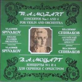 Концерт №1 И 4 Моцарт Вольфганг Амадей