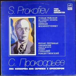 Концерты 1 и 2 Для Скрипки С Оркестром Прокофьев Сергей
