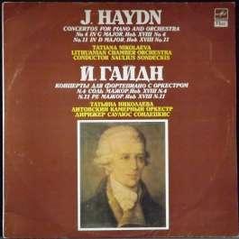 Концерты Для Фортепиано С Оркестром №4  И №11 Гайдн Йозеф