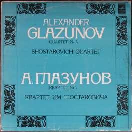Квартет №4 Глазунов Александр