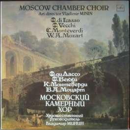 Лассо-Векки-Монтеверди-Моцарт Московский Камерный Хор