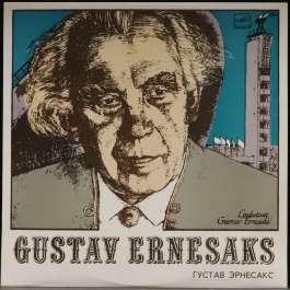 Laulutaat Gustav Ernesaks Эрнесакс Густав