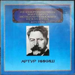 Дирижеры Никиш Артур