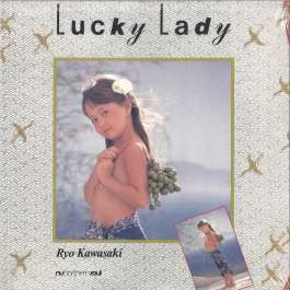 Lucky Lady Kawasaki Ryo