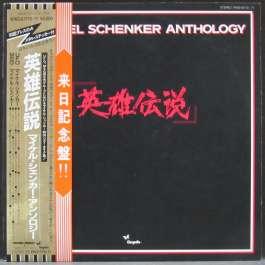 Michael Schenker Anthology Schenker Michael