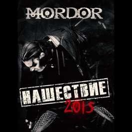 Нашествие 2015 Mordor
