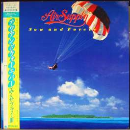 Now And Forever Air Supply