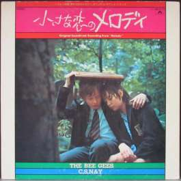 OST Recording From Melody Bee Gees