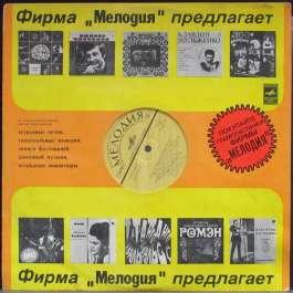 Поет Бедрос Киркоров Киркоров Бедрос