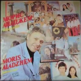 Selected Songs Aladjem Moris
