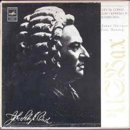 Шесть Сонат Для Скрипки И Клавесина Бах Иоганн Себастьян