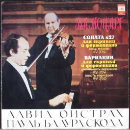 Соната № 27 Для Скрипки И Фортепиано/Вариации Для Скрипки И Фортепиано Моцарт Вольфганг Амадей