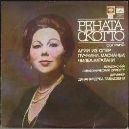 Сопрано Скотто Рената