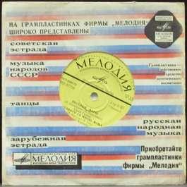 Веселый Марш Various Artists