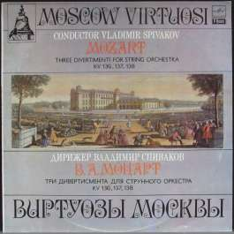 Виртуозы Москвы Спиваков Владимир