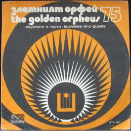 Златният Орфей '75 Various Artists