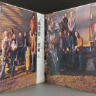 Brothers And Sisters Allman Brothers Band